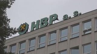 HBP as logo