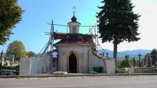 Kaplnka s kridlami