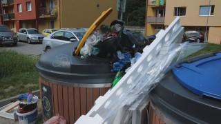 PVC smeti